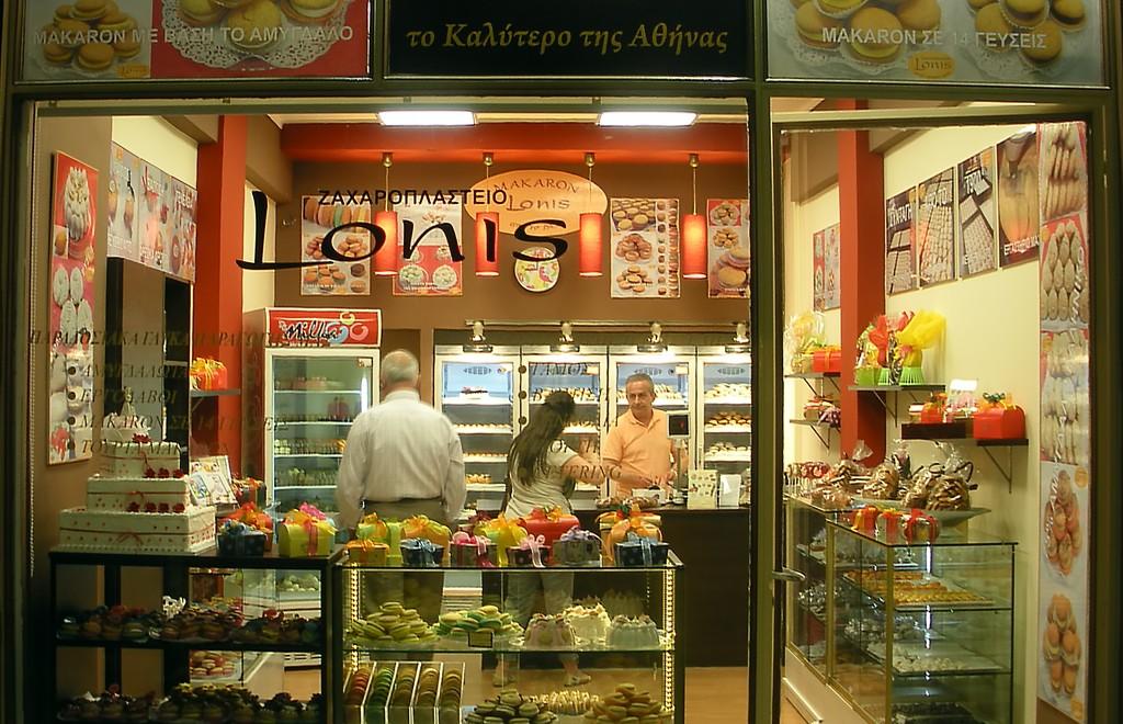 MAKARON Lonis – Αθηνάς 7, Μοναστηράκι